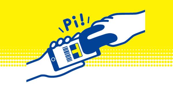 Tポイント、モバイルTカードの登録で総額Tポイント3億円分プレゼントを実施