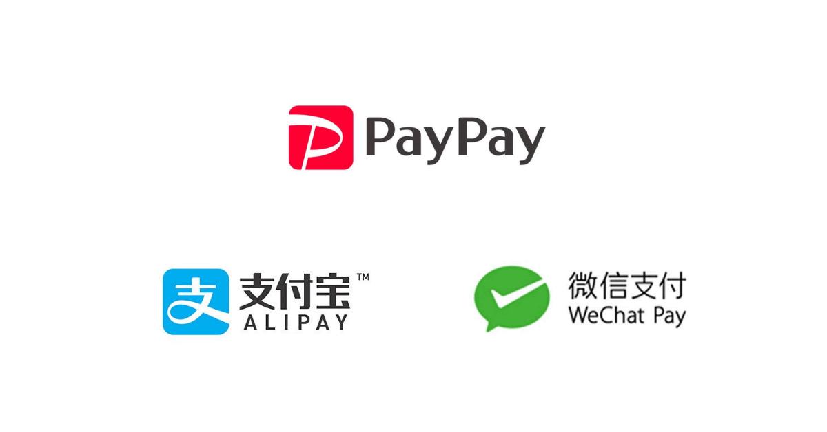 第一交通産業タクシー、3月頃より大阪、愛知、北海道エリアに「PayPay」「ALIPAY」「WeChat Pay」を導入