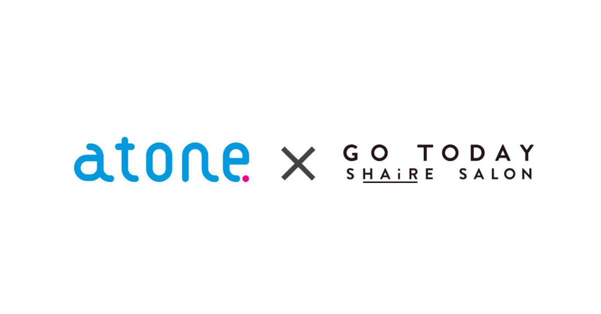 後払い可能なスマホ決済「atone」、フリーランス美容師を支援するシェアサロンに導入
