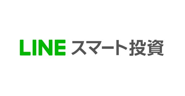 LINE Payで500円から投資できる「LINEスマート投資」、初投資で最大3万円プレゼント