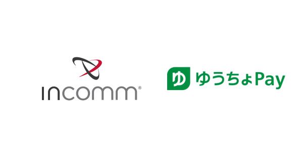 インコム・ジャパン、 ゆうちょ銀行と提携し「ゆうちょPay」を推進