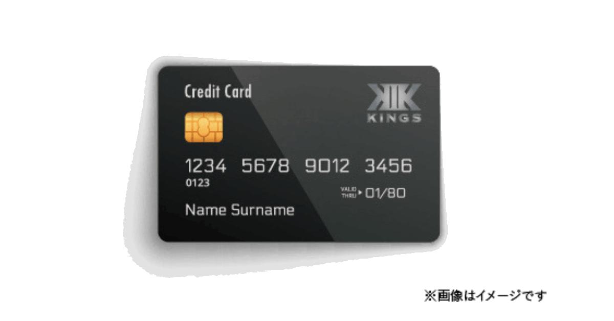 ブロックチェーン関連企業初、KINGSグループが「KINGSカード」発行に向けてFelicaカードサービス番号を取得