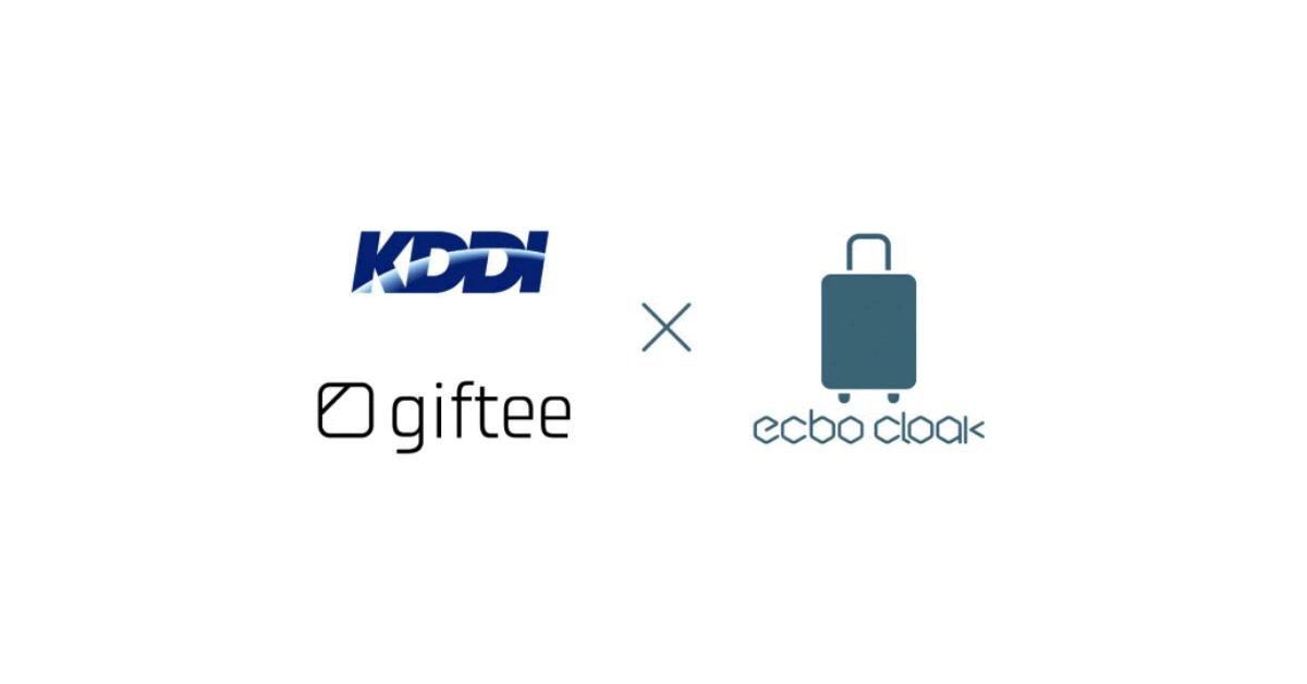 荷物預かりのシェアリング「ecbo cloak」、KDDIやギフティなどが実施する訪日外国人向けの実証実験に参画