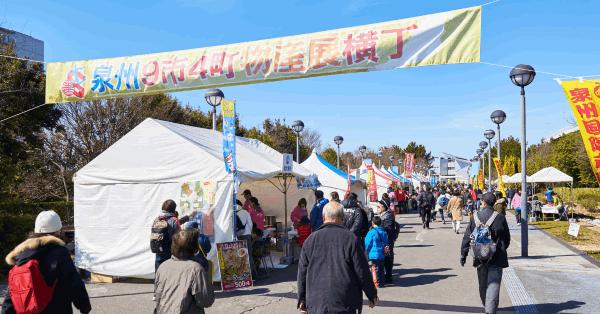 NTT西日本、ドコモ、pringなど、KIX泉州国際マラソン「9市4町物産展横丁エリア」におけるキャッシュレスサービスを開催