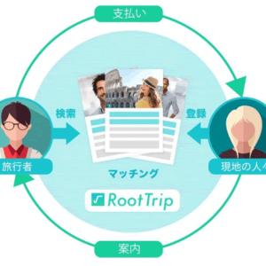 世界中の旅行者とガイドを繋ぐ「RootTrip」、累計1万ダウンロードを突破