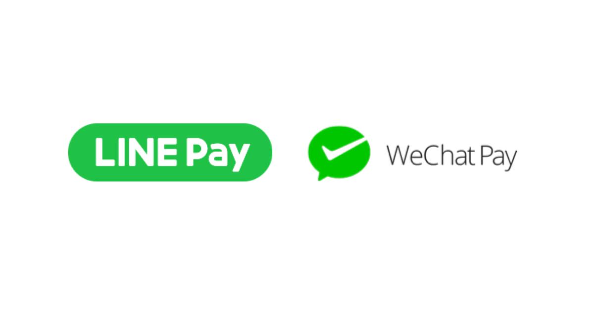 北海道「さっぽろ雪まつり」、スマホ決済「LINE Pay」「WeChat Pay」が利用可能に