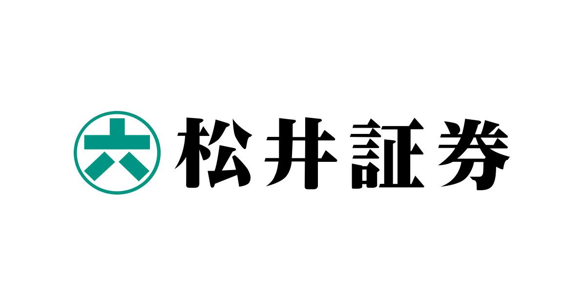 松井証券、渋谷ロフトで「株主優待の桐谷さん」イベントを開催