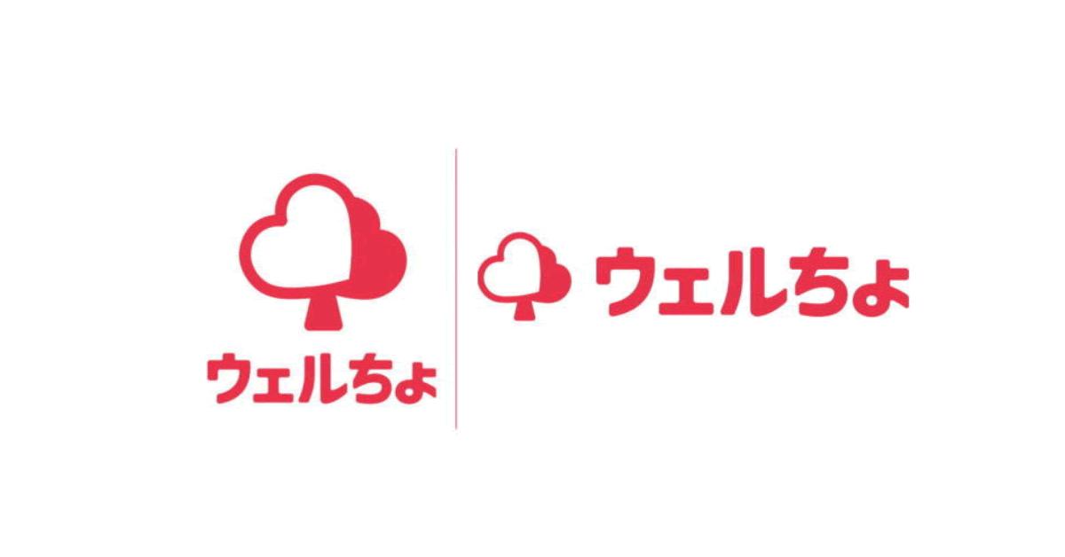 日本IBMと三井物産、ブロックチェーン活用の健康ポイントサービス「ウェルネス貯金」の実証実験実施へ