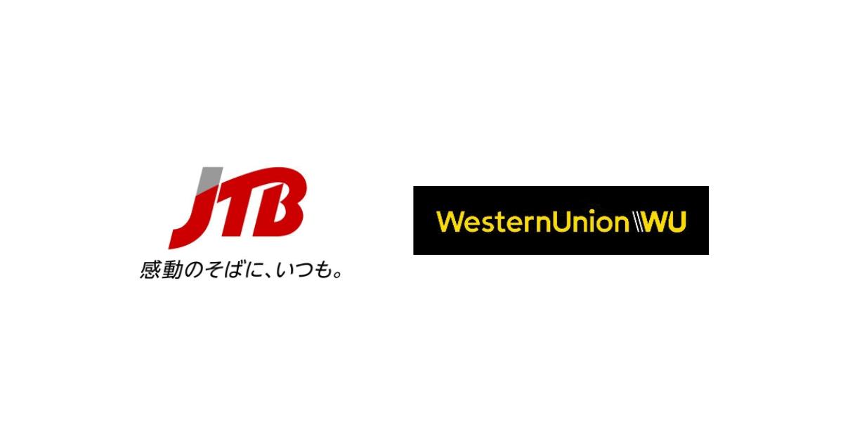 JTBと送金大手のWestern Unionが提携 教育機関向け国際資金決済サービスを拡大へ