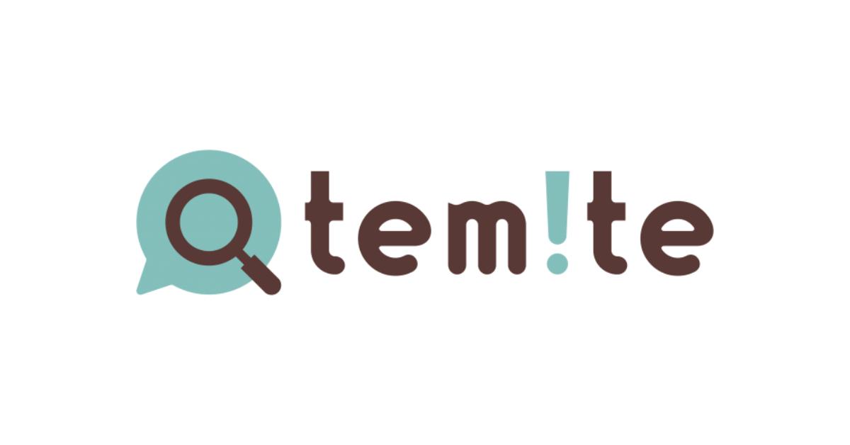 価値提供プラットフォームアプリ「temite」リリース SNS投稿でスタバやゴンチャが無料に