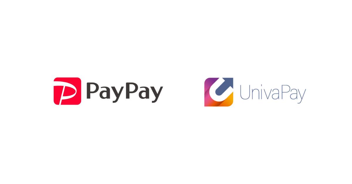 PayPay、ユニヴァ・ペイキャスト「UnivaPay StoreApp」と連携 国内のキャッシュレス化を促進