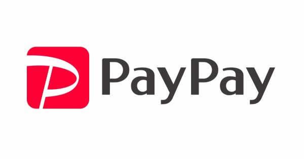 PayPay(ペイペイ)にクレジットカードを登録する方法は?