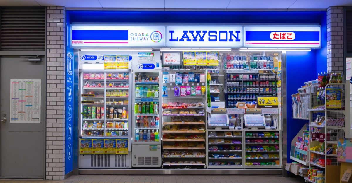 ローソン、傘のシェアリングサービス「アイカサ」を導入 都内4店舗で実証開始
