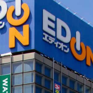 エディオンと100満ボルトがスマホ決済「LINE Pay」「d払い」を導入