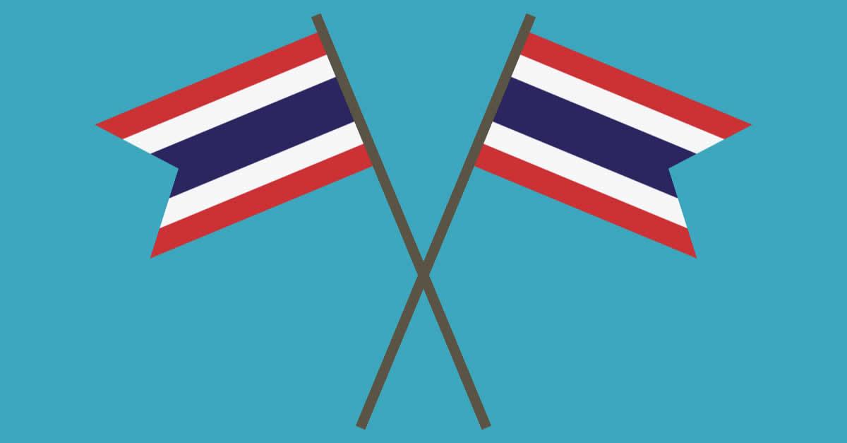 国内取引所ビットポイントがタイに進出 仮想通貨取引関連の4つのライセンスを取得