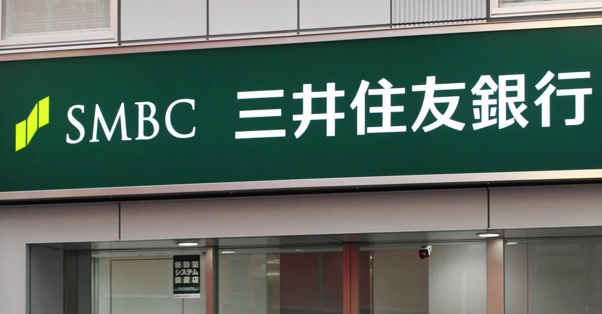 三井住友銀行の「SMBCデビット」、アマゾン利用でAmazonギフト券1,000円分をもれなくプレゼント