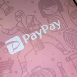 PayPay、経済産業省「キャッシュレス・消費者還元事業」登録完了