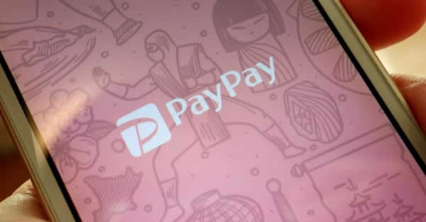 PayPay、ソフトバンクグループから460億円調達へ