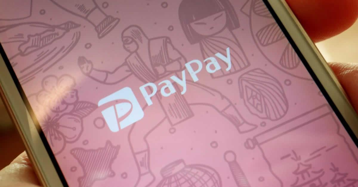 PayPay、新規加盟店申し込みで15,000円プレゼント 3月31日まで実施中
