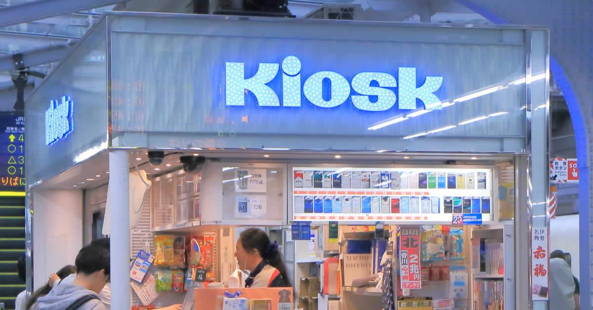 JR東海の売店「キヨスク」がスマホ決済「PayPay」「LINE Pay」など8種類導入へ クレジットカード、電子マネー取扱い店舗拡大も
