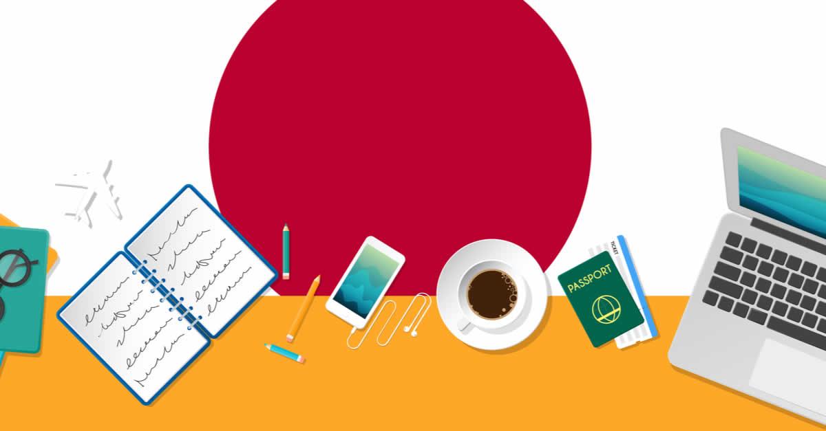 ソニーと富士通、留学生の日本語講座受講履歴・成績データ管理でブロックチェーン活用