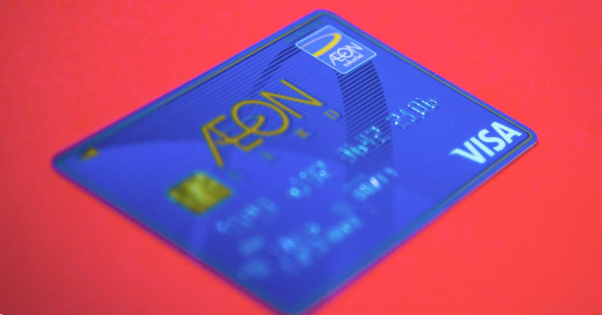 イオンカード、25歳以下の新規入会者向けに5%キャッシュバック