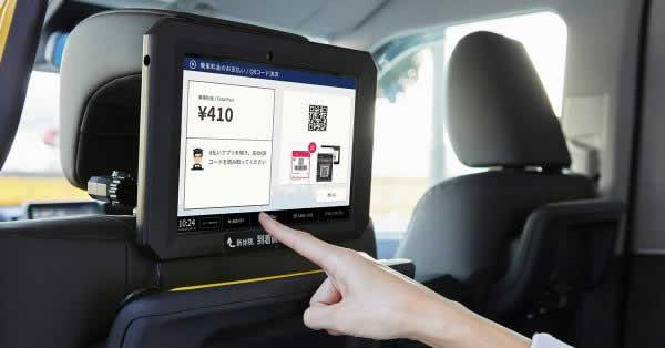 道や乗り場からのタクシー乗車でも『d払い』が可能に!JapanTaxiの車載タブレットに新たな決済手段が追加