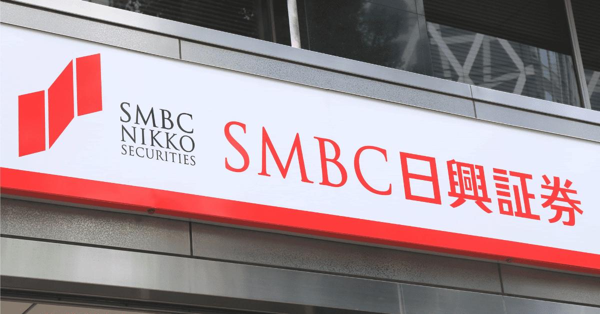 SMBC日興証券とHEROZ、AI投資サービスを開発 29日から提供へ