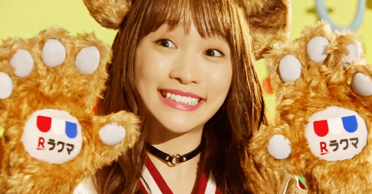 フリマアプリ「ラクマ」、川栄李奈が出演する新CM3篇を公開 楽天ペイなど活用方法を紹介