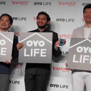 スマホ1つで入居可能な賃貸サービス『OYO LIFE』ローンチ【イベントレポート】