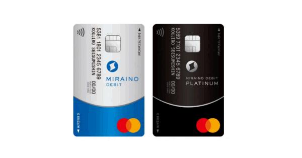 住信SBIネット銀行、マスターカードブランドのデビットカード取扱いへ 非接触決済「Mastercardコンタクトレス」も対応