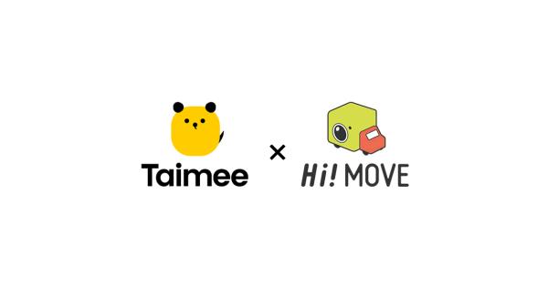 引越しのシェア「Hi!MOVE」とワークシェア「タイミー」が提携 引越しの人手不足解消へ