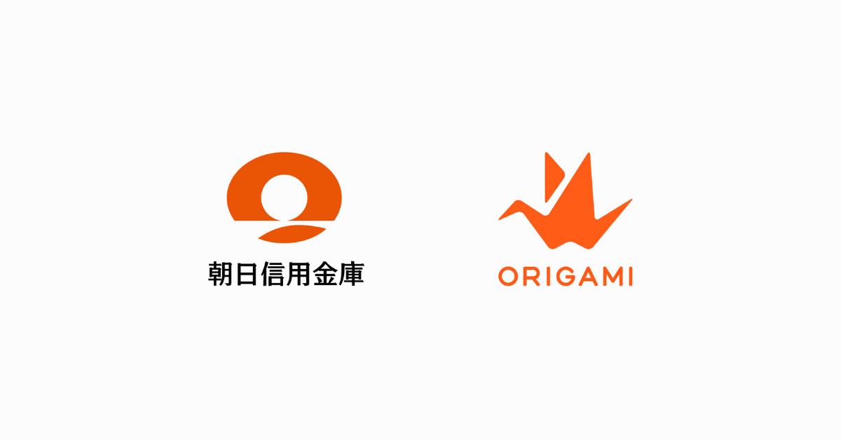 スマホ決済サービス「Origami Pay」、朝日信用金庫と連携