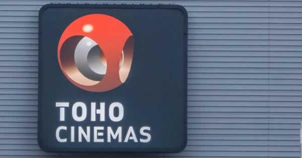 映画館チェーン「TOHOシネマズ」、映画鑑賞料金を値上げへ