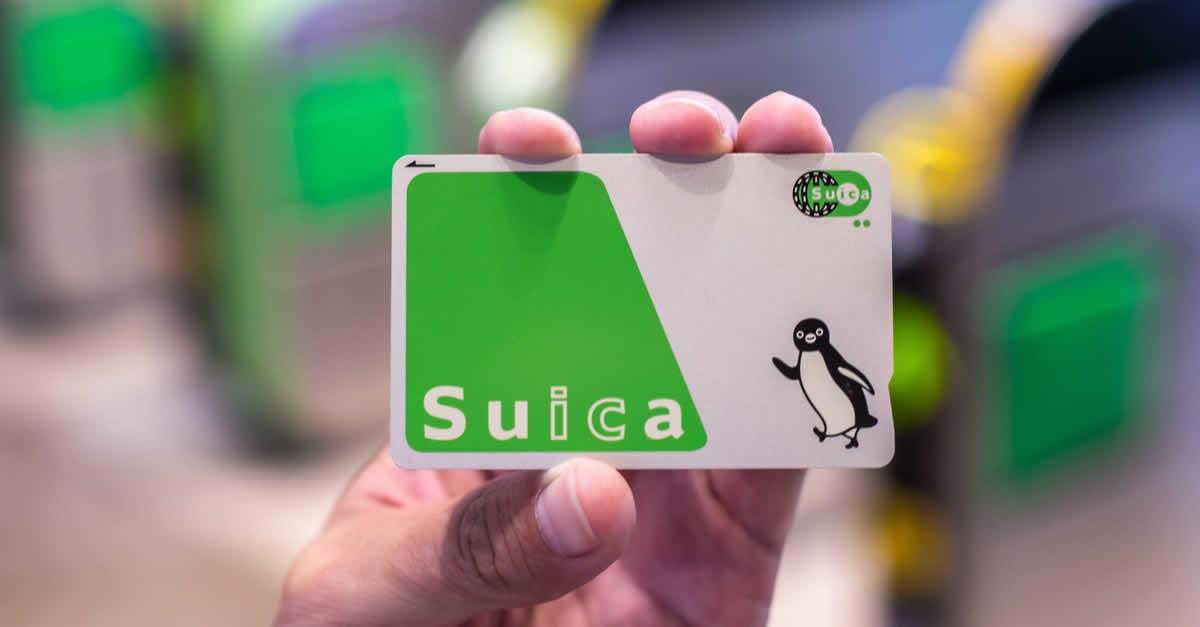 JR東日本、電子マネー「Suica(スイカ)」に仮想通貨チャージを検討
