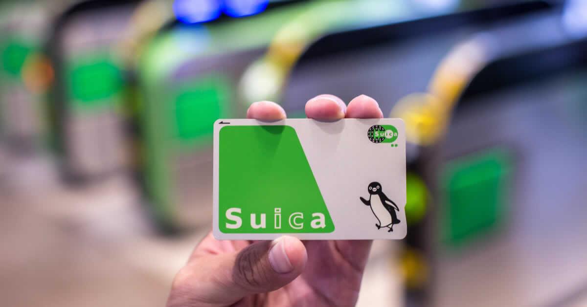 suica(スイカ)に登録したクレジットカードの変更方法を解説