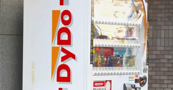 ダイドー、自販機で貯まったポイントが「nanacoポイント」「Amazonギフト券」へ交換可能に