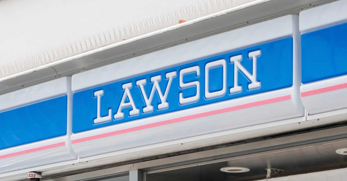 ローソン、全店にセルフレジ設置へ 10月の消費増税までに対応