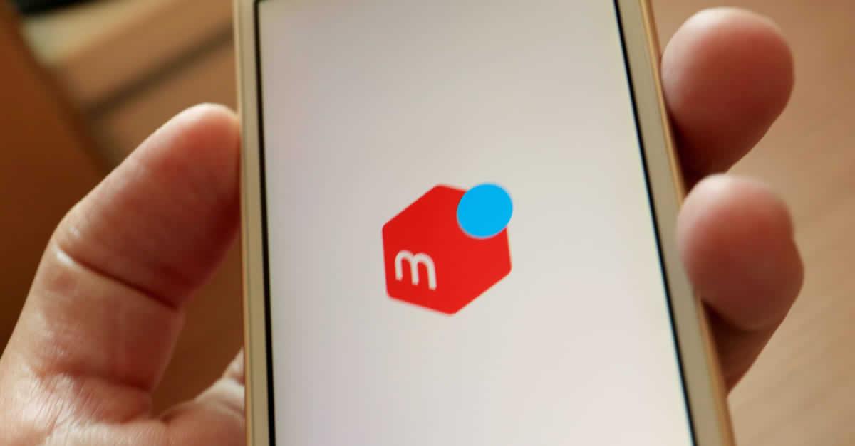 フリマアプリ「メルカリ」、コスメのバーコード出品が可能に iOSで先行導入