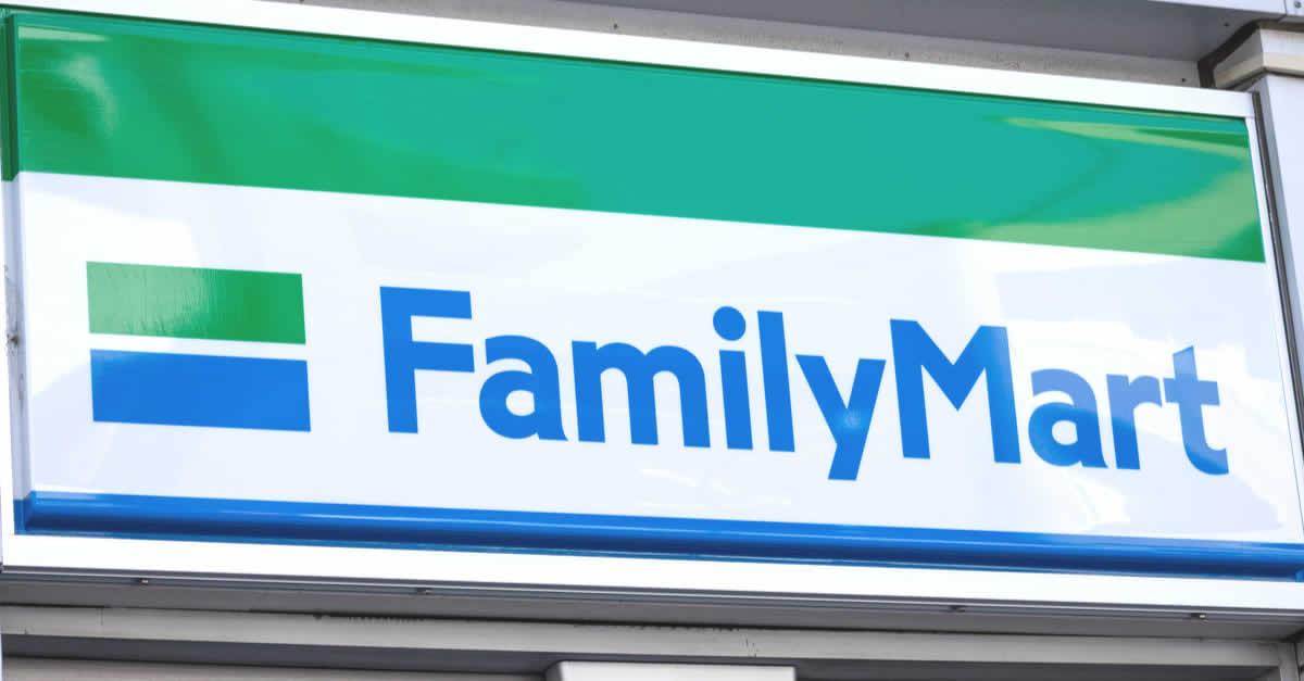 ファミリーマートのスマホ決済「ファミペイ」、利用履歴に応じた貸し付けサービス提供か