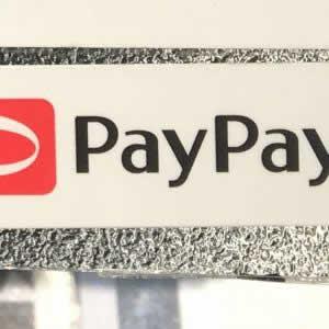 【最大20%還元対象】PayPay、ココカラファインに導入へ