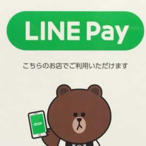 栃木の関東自動車、QRコード決済「LINE Pay」をバス会社で日本初導入