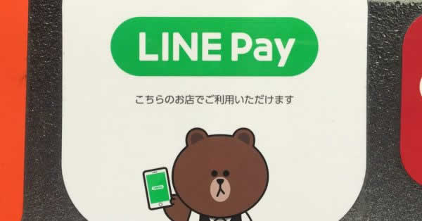 LINE Pay、LINE STORE限定200円OFFクーポン配布 春の超Payトク祭も対象に