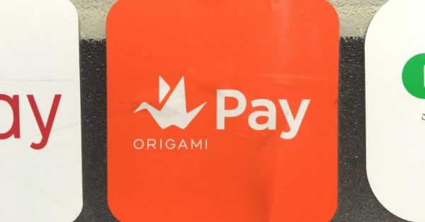 スマホ決済「Origami Pay」、第4弾「オリガミで、半額。」JapanTaxiにて何度でも初乗り運賃相当分が半額に