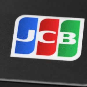 【キャッシュレスウィーク】JCBのGW中のお得なキャンペーン