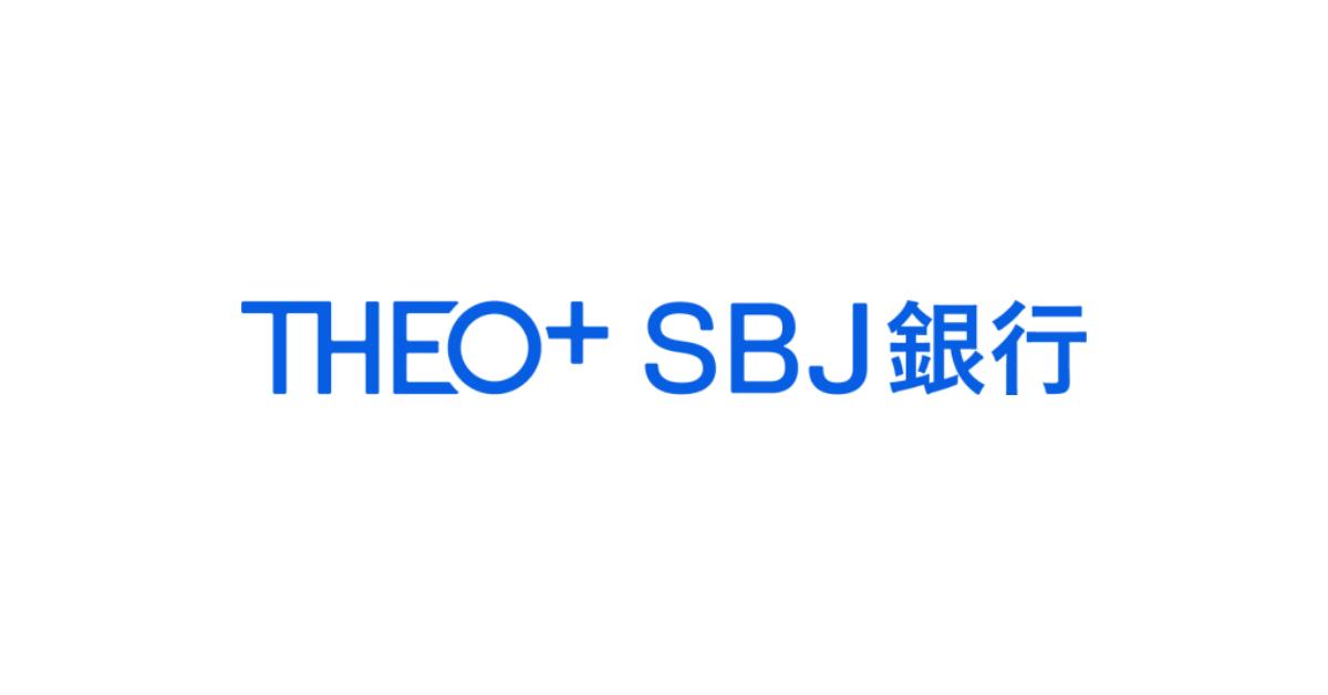 ロボアドバイザーのTHEO、 SBJ銀行向けに提供へ 運用開始で1,000円プレゼント