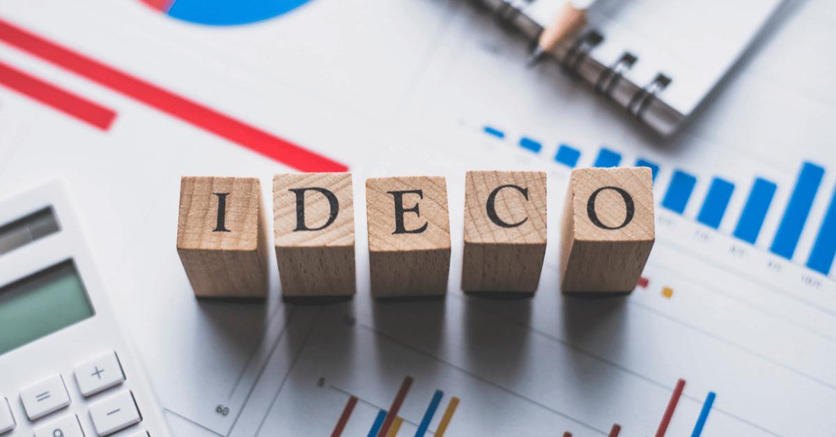 iDeCo(イデコ)とは?メリットやデメリット、手数料、節税の方法、おすすめ商品を紹介!