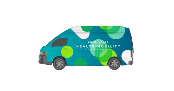 フィリップス、ヘルスケア領域のモビリティサービスを開始 移動型のクリニックなど展開