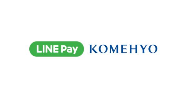 LINE Pay、リサイクルショップ「コメ兵」で利用可能に