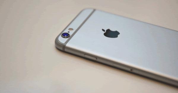 楽天Edyアプリへのチャージ、iPhoneでの使い方は?